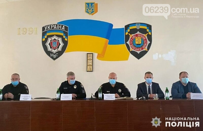 В Покровском районном управлении полиции новый руководитель (ОБНОВЛЕНО), фото-3
