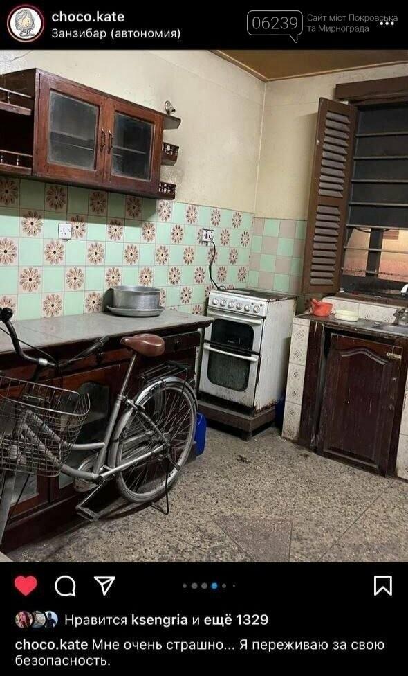 Около 180 украинских туристов застряли на Занзибаре из-за поломки самолета: среди них жители Мирнограда , фото-5