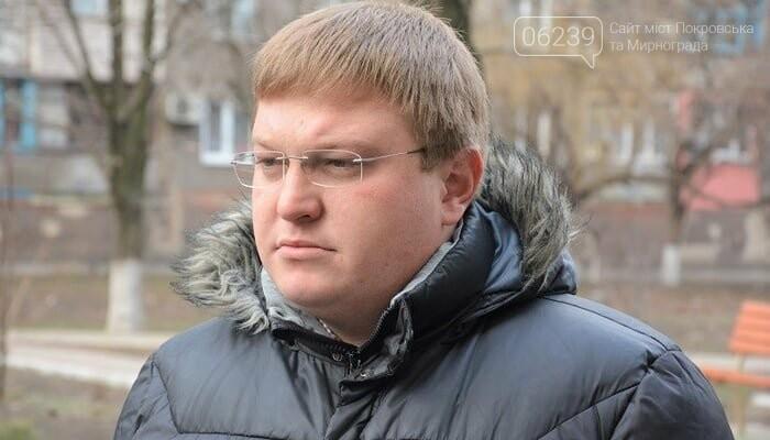 «Не омоложали, а уничтожали»: в Покровске больше не будут бездумно обрезать деревья, фото-2