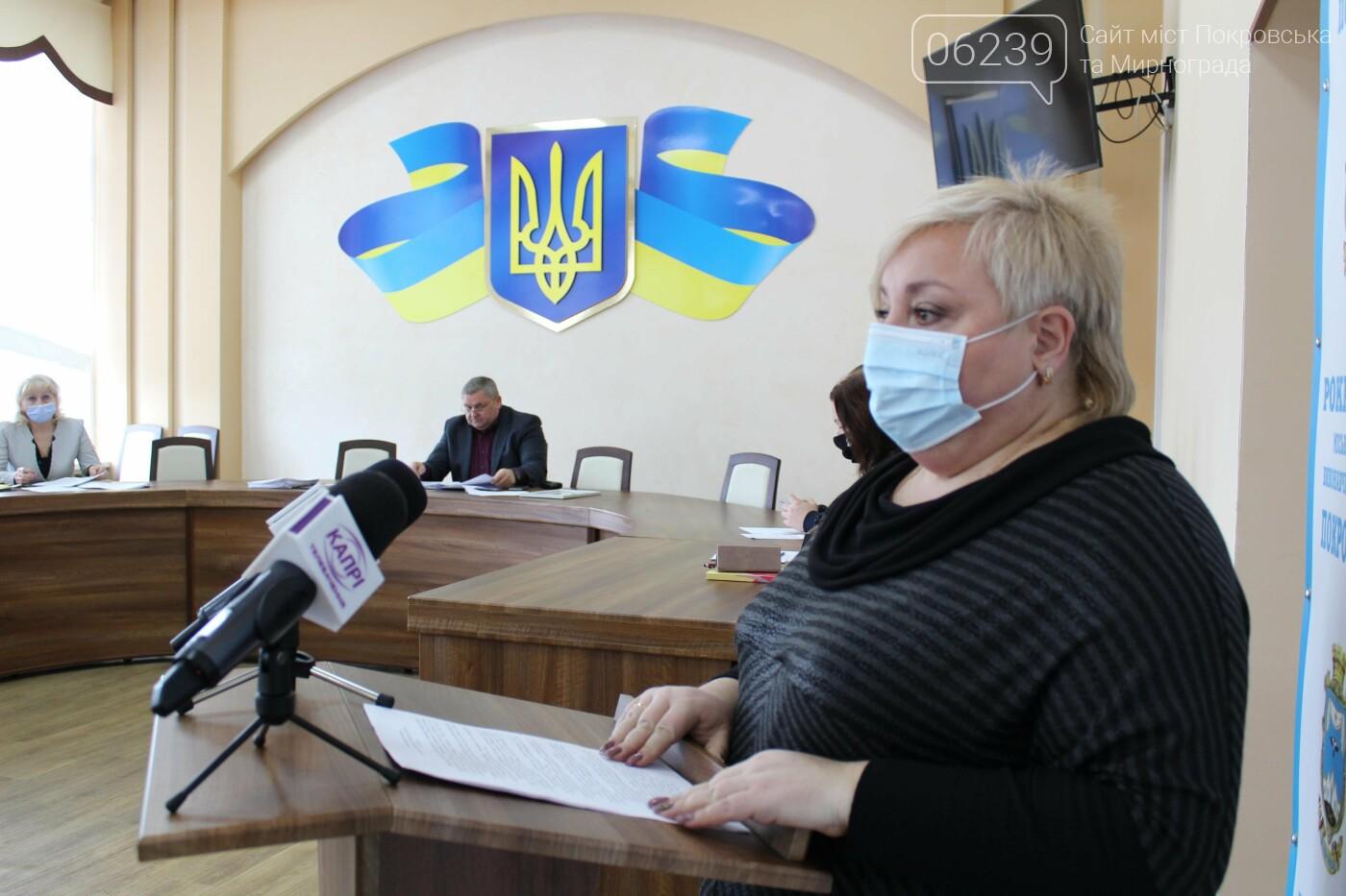 Сьогодні відбулася чергова сесія Покровської районної ради, фото-4