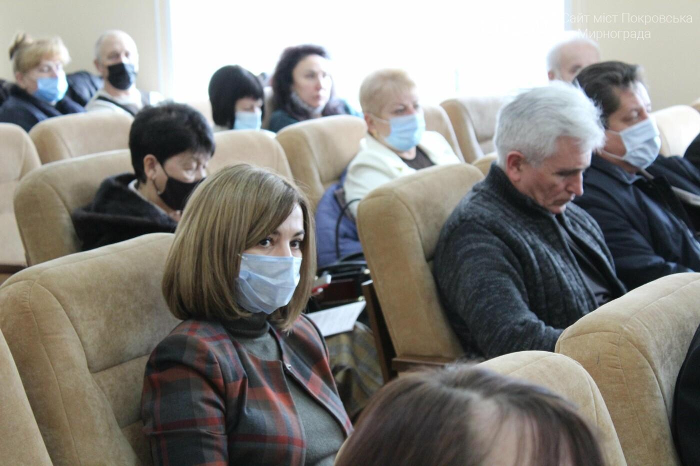 Сьогодні відбулася чергова сесія Покровської районної ради, фото-16