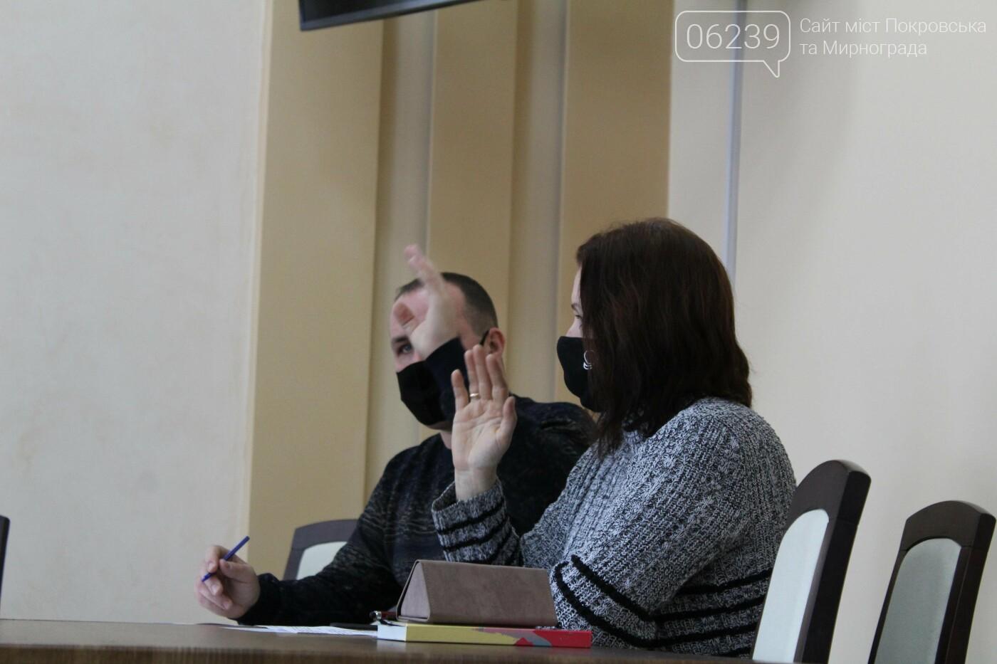 Сьогодні відбулася чергова сесія Покровської районної ради, фото-18