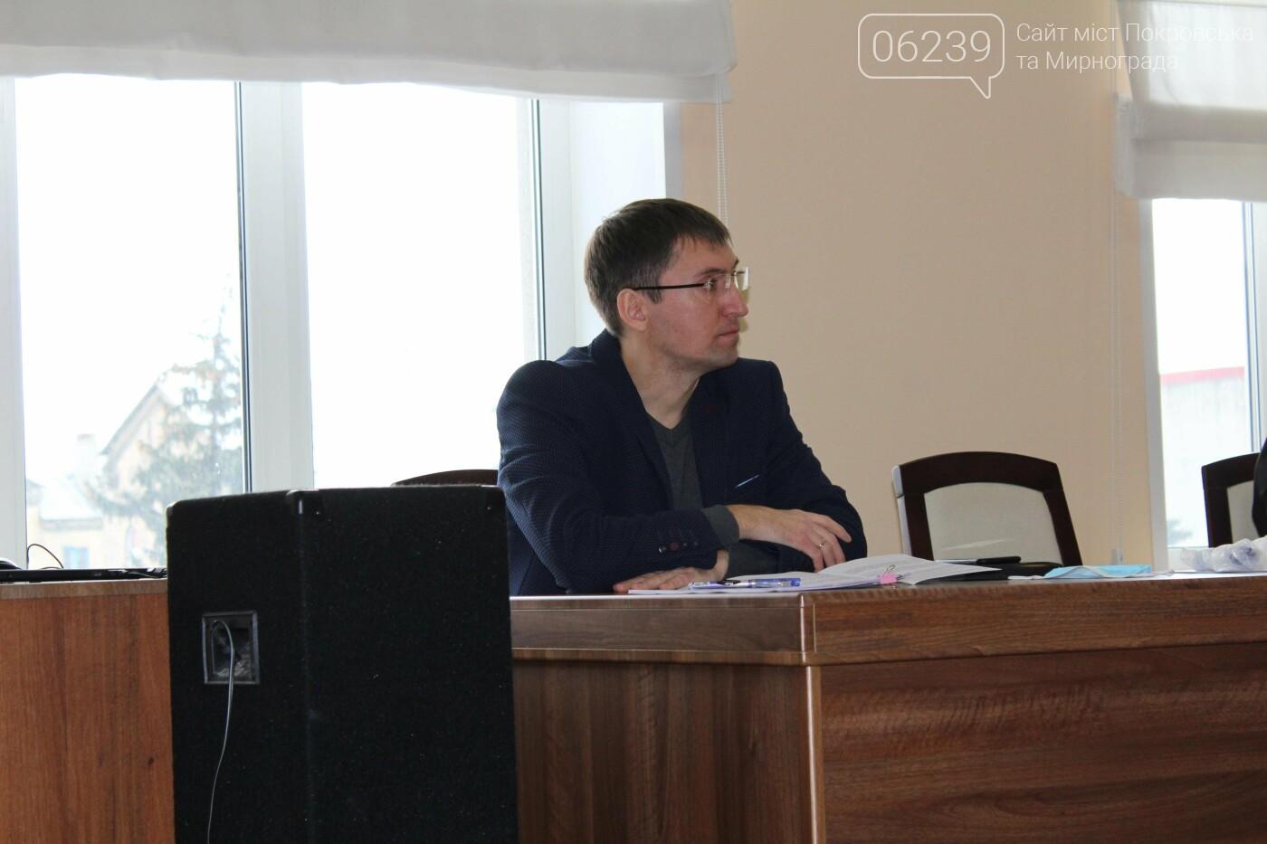 Сьогодні відбулася чергова сесія Покровської районної ради, фото-8
