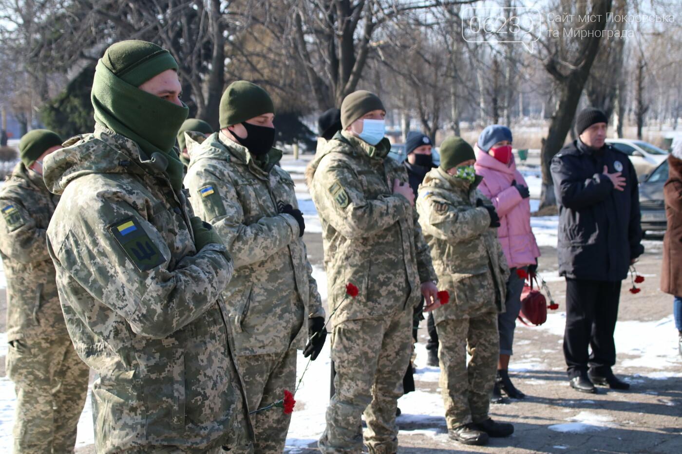 Жители Мирнограда почтили память Героев Небесной Сотни - детальный фотоотчёт , фото-2