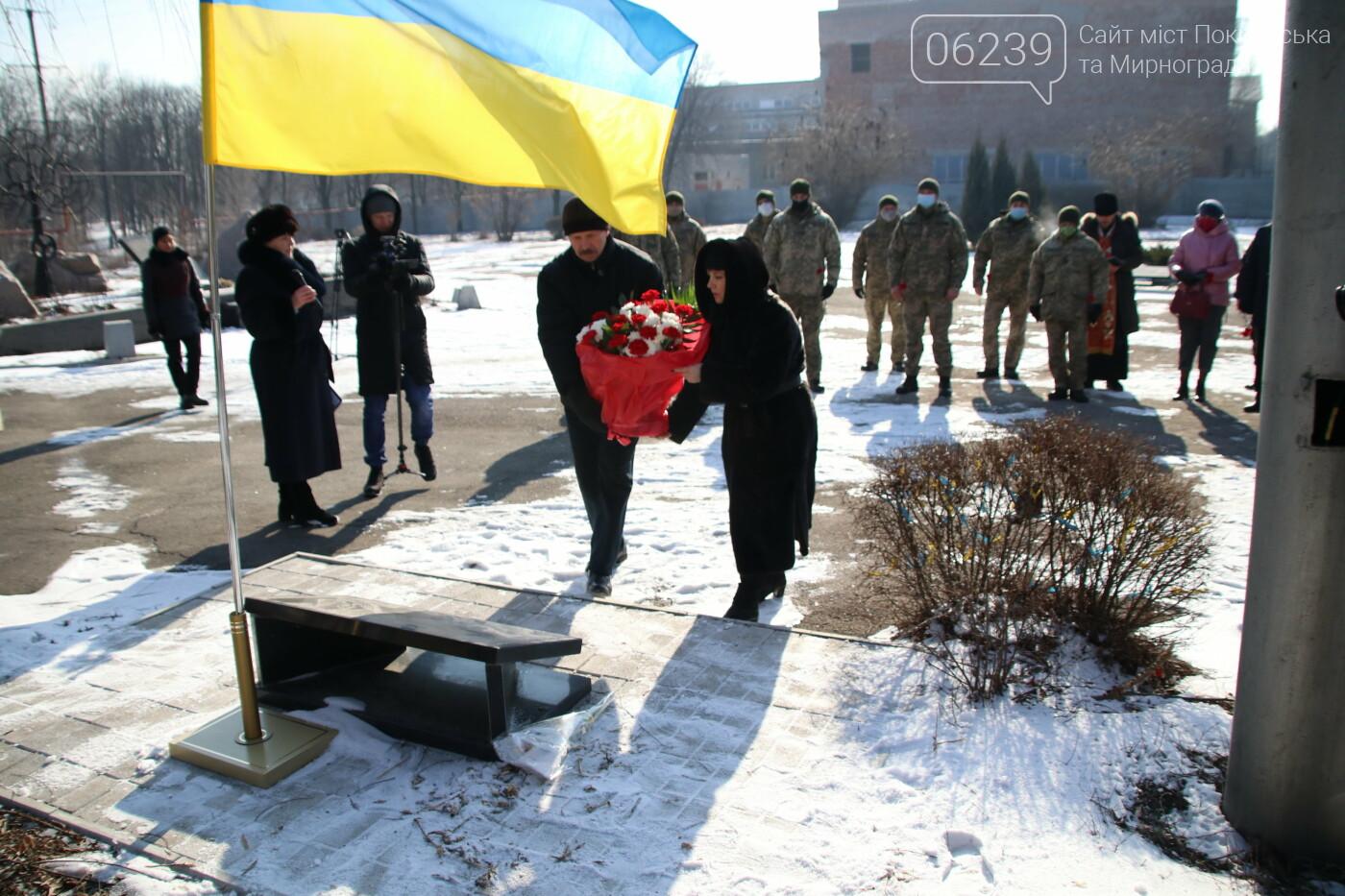 Жители Мирнограда почтили память Героев Небесной Сотни - детальный фотоотчёт , фото-3