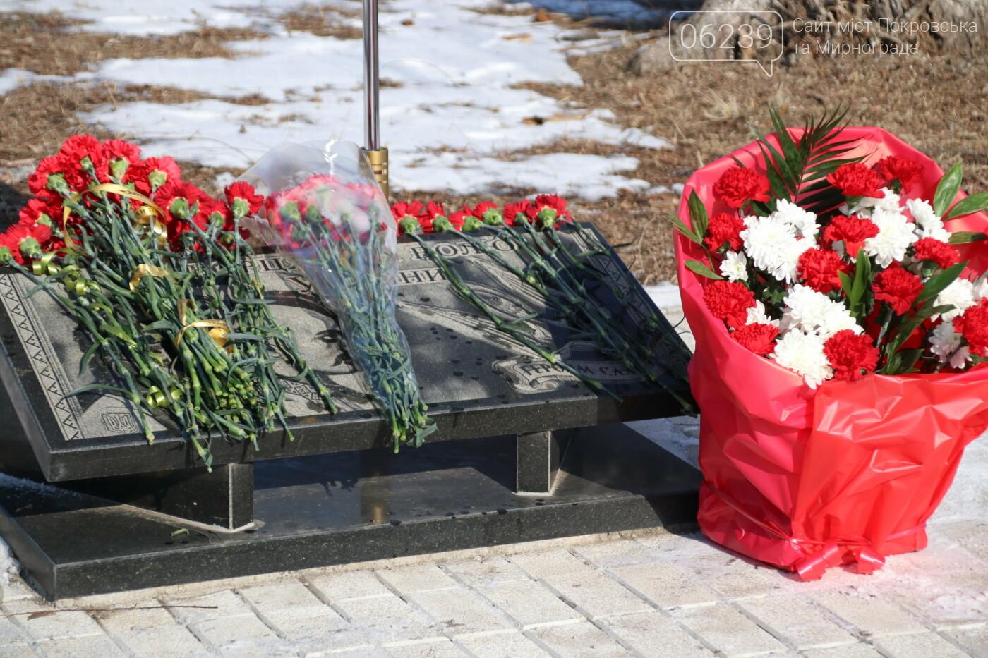 Жители Мирнограда почтили память Героев Небесной Сотни - детальный фотоотчёт , фото-5