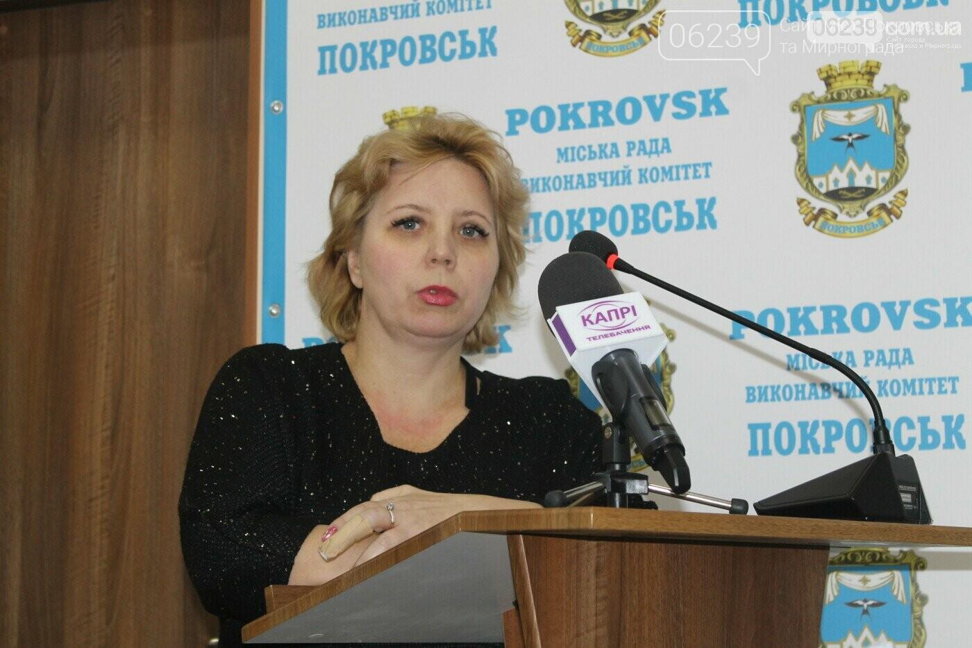 В Покровске городской отдел образования возглавит новый начальник, фото-1