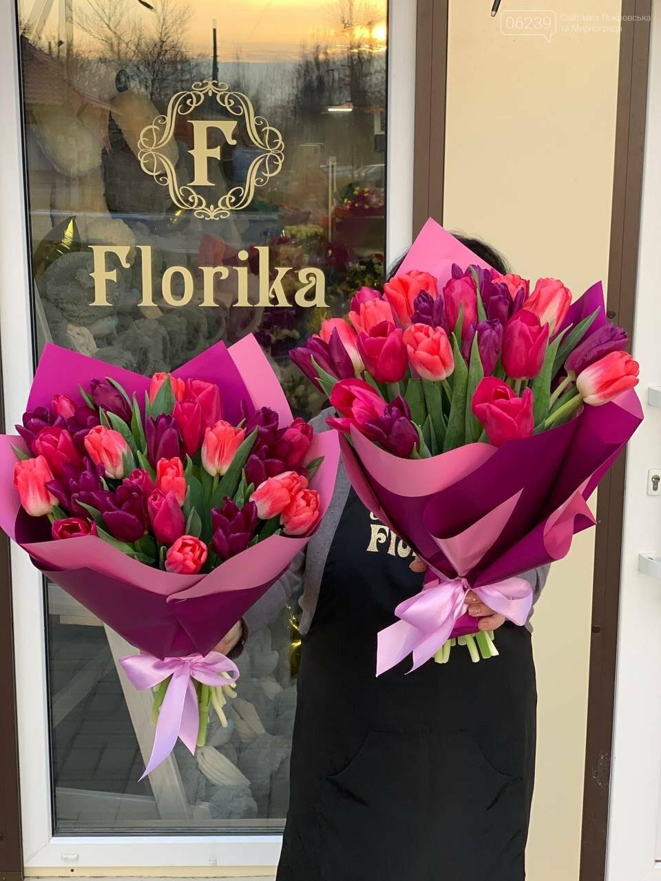 Роскошные тюльпаны, шикарные розы и нежные ирисы - салон цветов FLORIKA готов к 8 Марта, фото-19