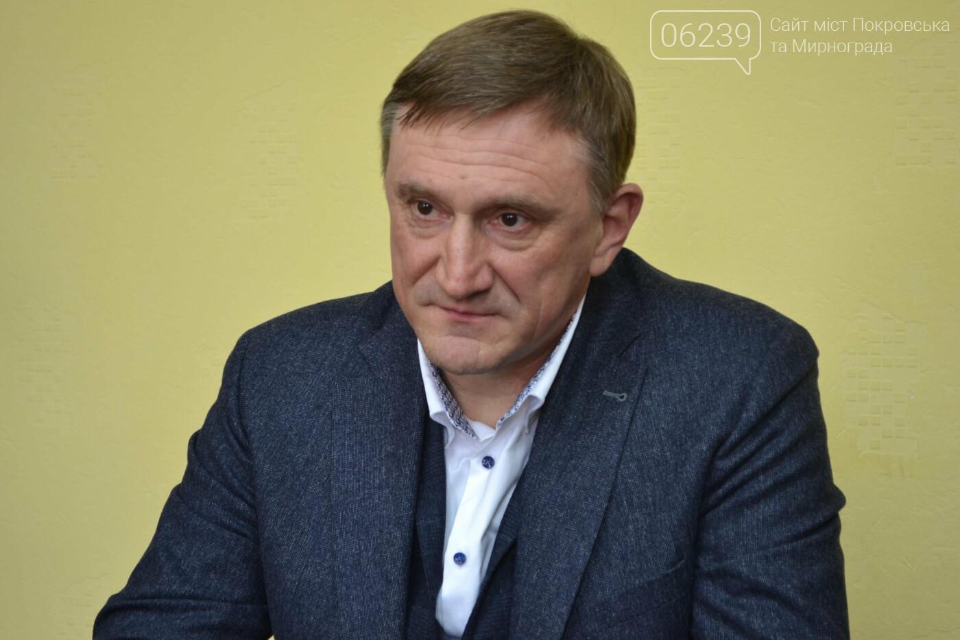 Андрей Аксенов провел рабочую встречу с мэром Покровска: какие вопросы были подняты , фото-2