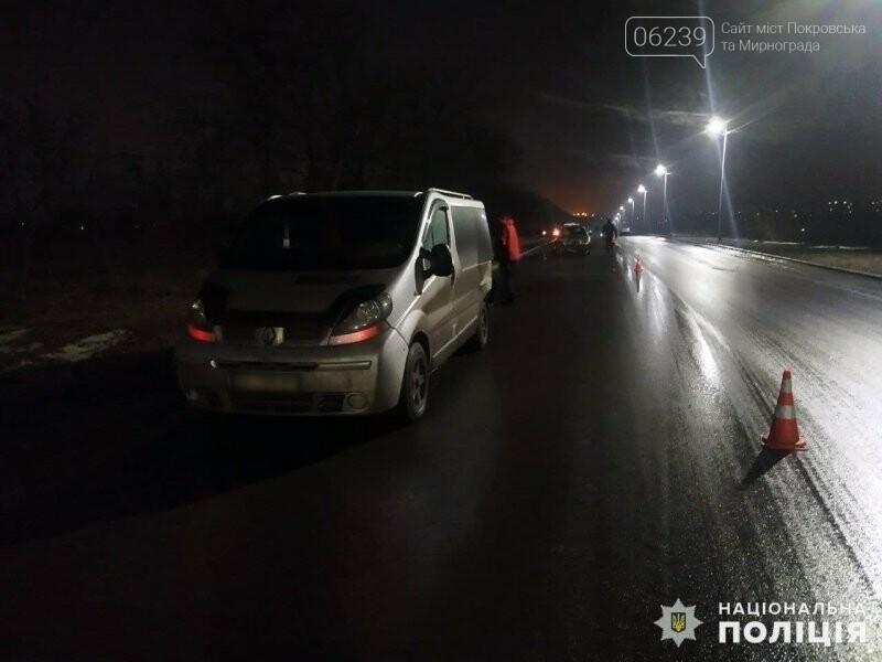 В Мирнограде водитель навеселе совершил столкновение с попутным автомобилем (ФОТО), фото-1