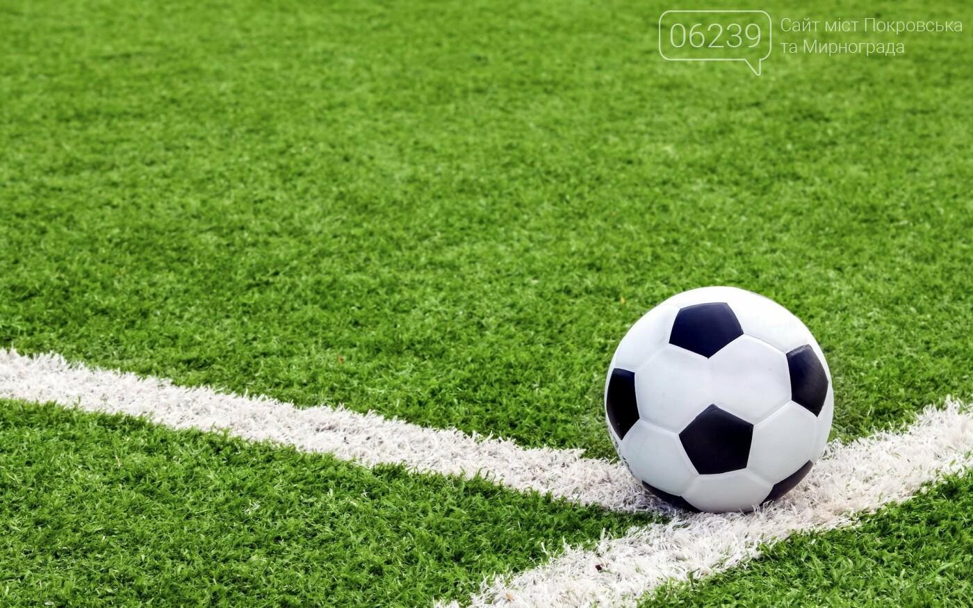 Быстро истлевший «Уголек»: славная страница истории футбола в Мирнограде, фото-1