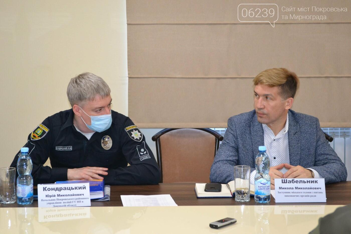 Микола Шабельник провів робочу нараду з представниками силових структур міста, фото-5