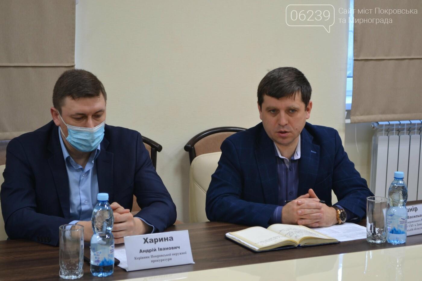 Микола Шабельник провів робочу нараду з представниками силових структур міста, фото-9