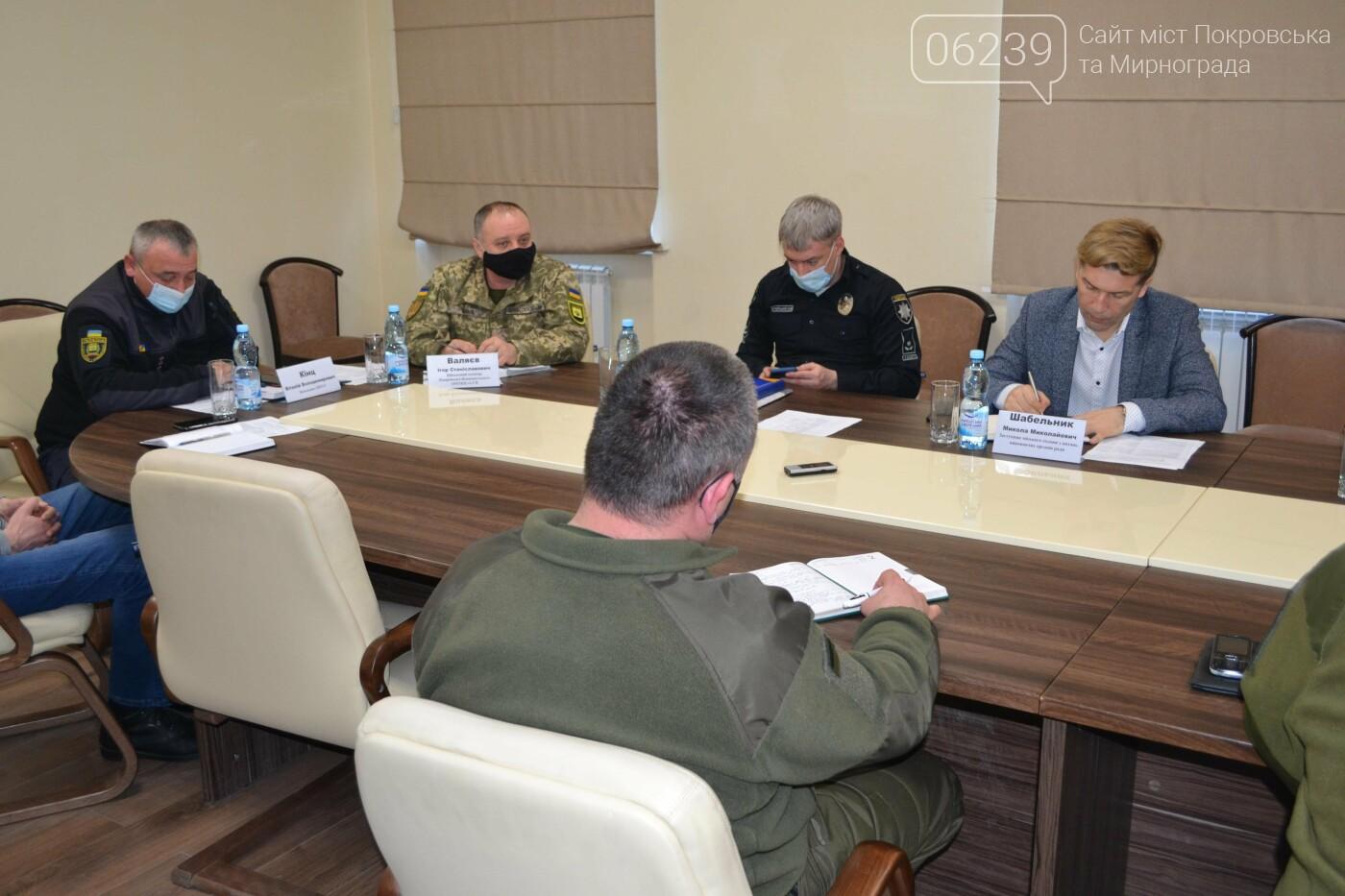 Микола Шабельник провів робочу нараду з представниками силових структур міста, фото-11