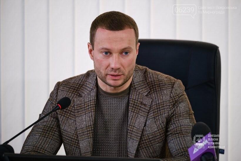 """Павел Кириленко: """"Пока я не буду видеть прозрачность ситуации, ОГА выделять денежные средства на Покровск не будет"""", фото-1"""