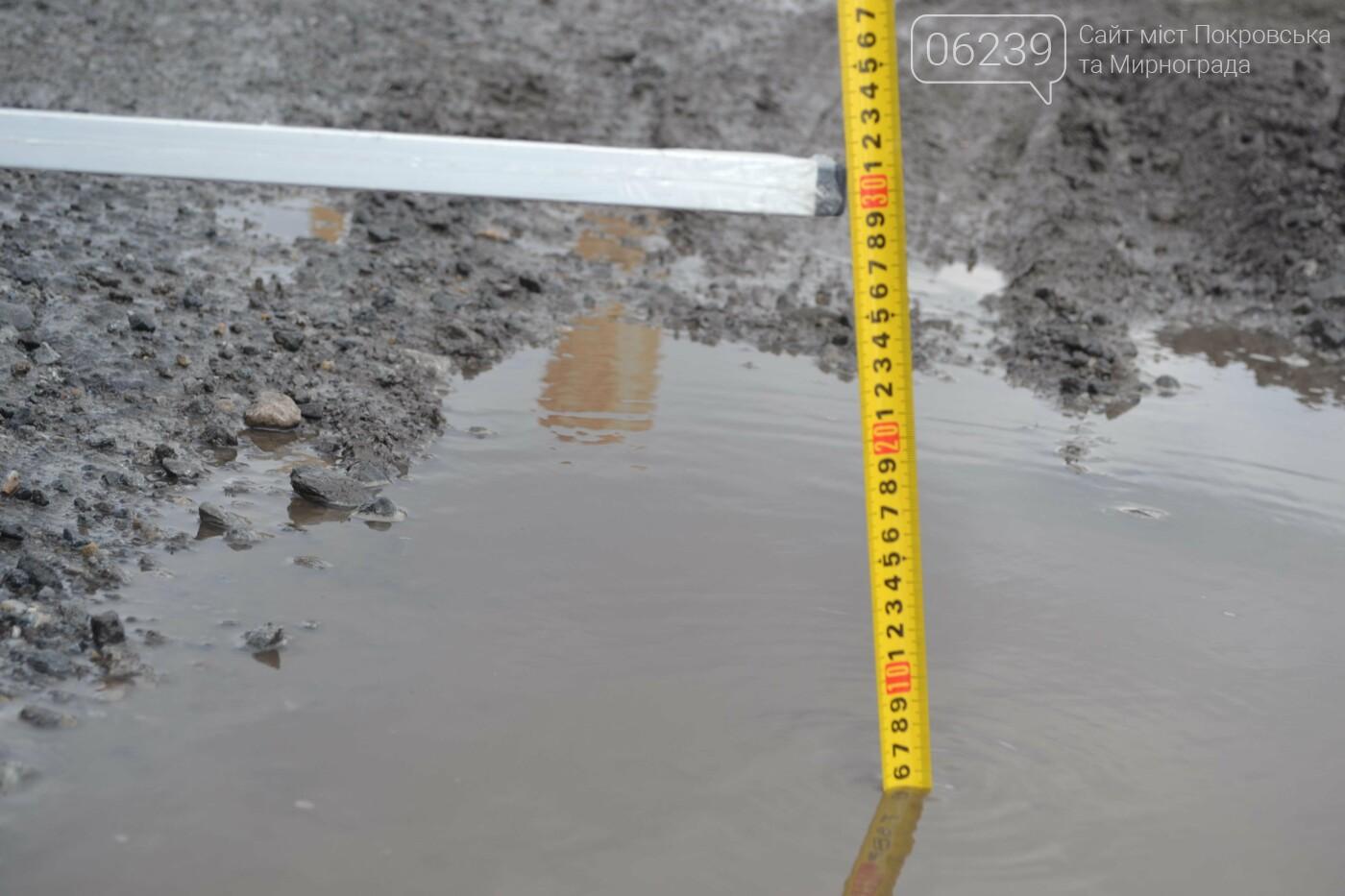 Попал в яму — сам виноват: копы составили протокол на водителя из Покровска, который, въехав в яму, повредил авто, фото-13
