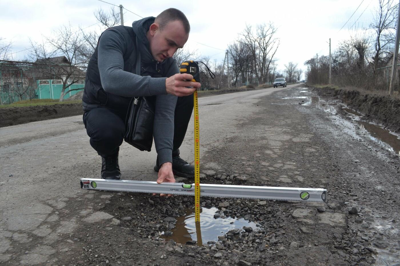 Попал в яму — сам виноват: копы составили протокол на водителя из Покровска, который, въехав в яму, повредил авто, фото-19