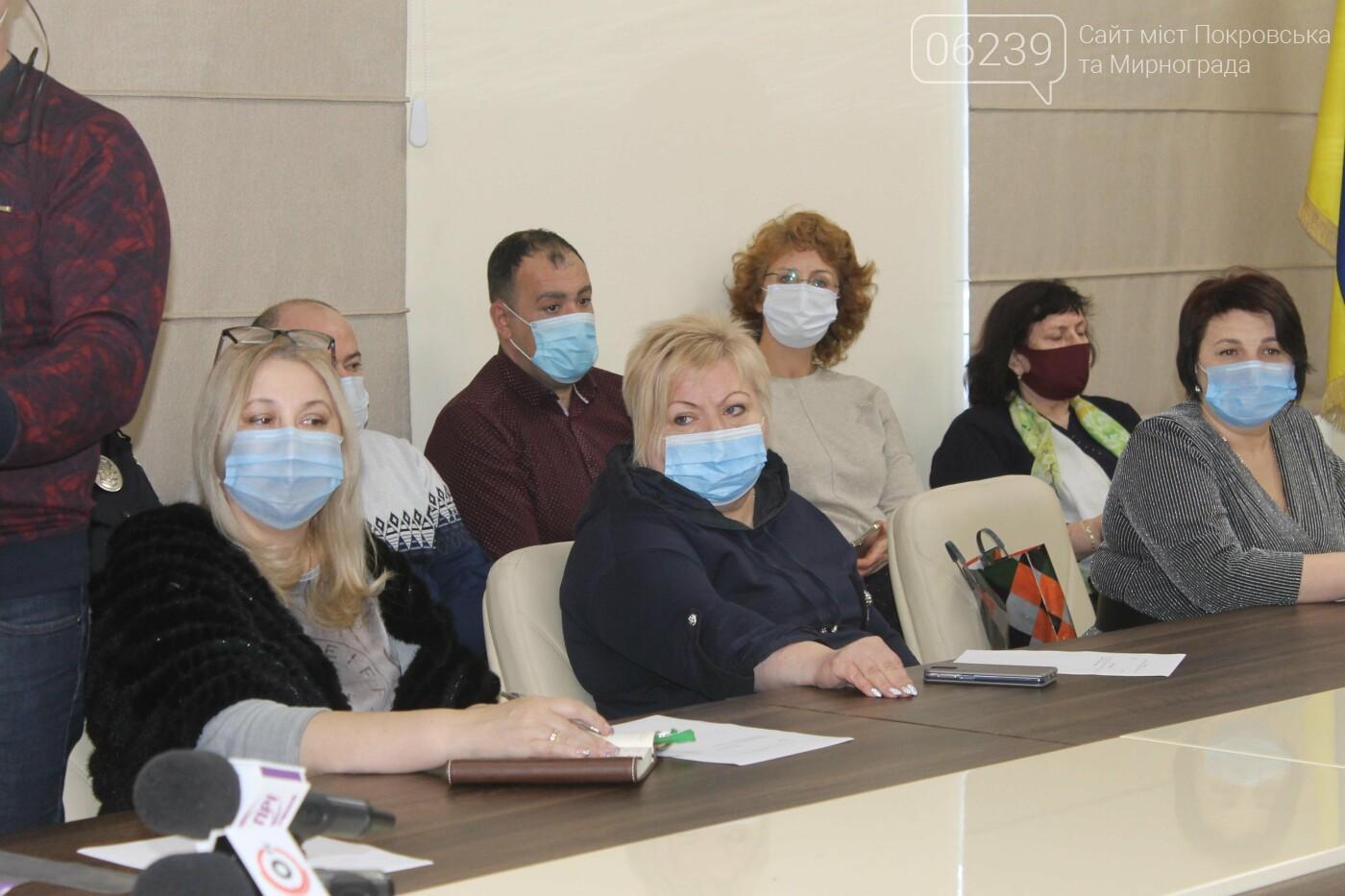 Рост заболеваемости COVID-19: в Покровске вводятся дополнительные карантинные ограничения , фото-1