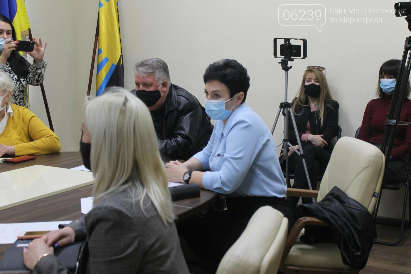 Рост заболеваемости COVID-19: в Покровске вводятся дополнительные карантинные ограничения , фото-2