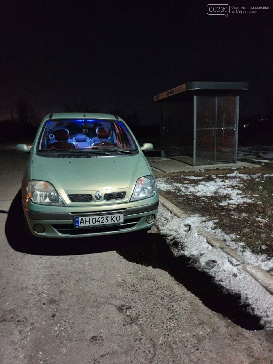 Попал в яму — сам виноват: копы составили протокол на водителя из Покровска, который, въехав в яму, повредил авто, фото-3