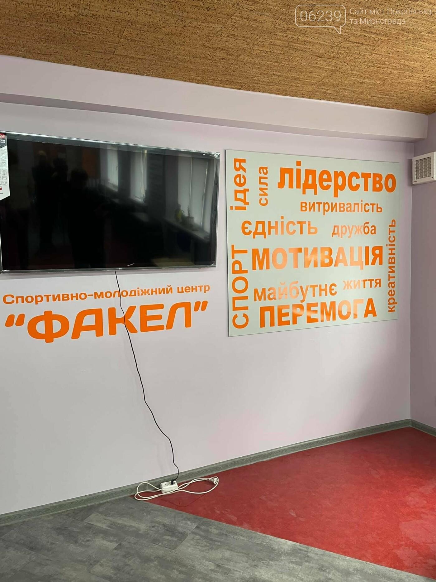 Микола Шабельник: «Невдовзі у Покровську з'явиться спортзал просто неба», фото-2