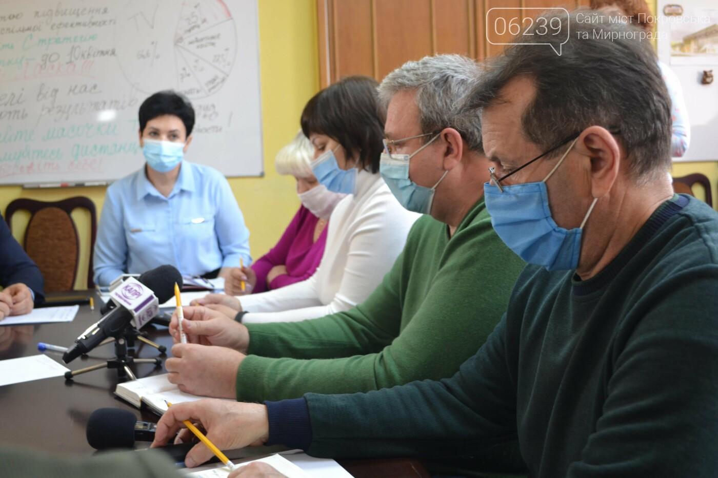 Ситуация ухудшается: в Покровске готовят дополнительное ковидное отделение, фото-2