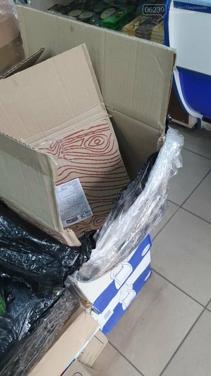 «Коробки разрезаны канцелярским ножом и перезапакованы», - покровчанин уличил «Новую Почту» в вскрытии посылок, фото-4