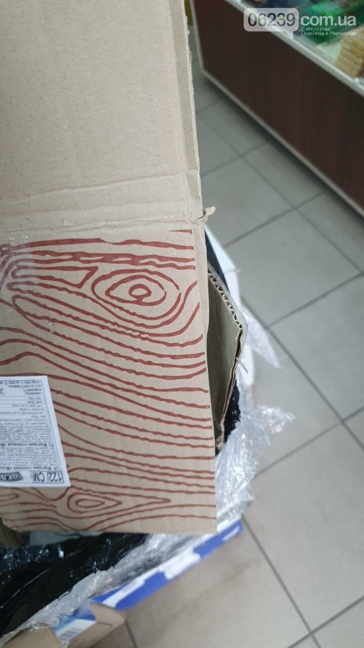 «Коробки разрезаны канцелярским ножом и перезапакованы», - покровчанин уличил «Новую Почту» в вскрытии посылок, фото-5