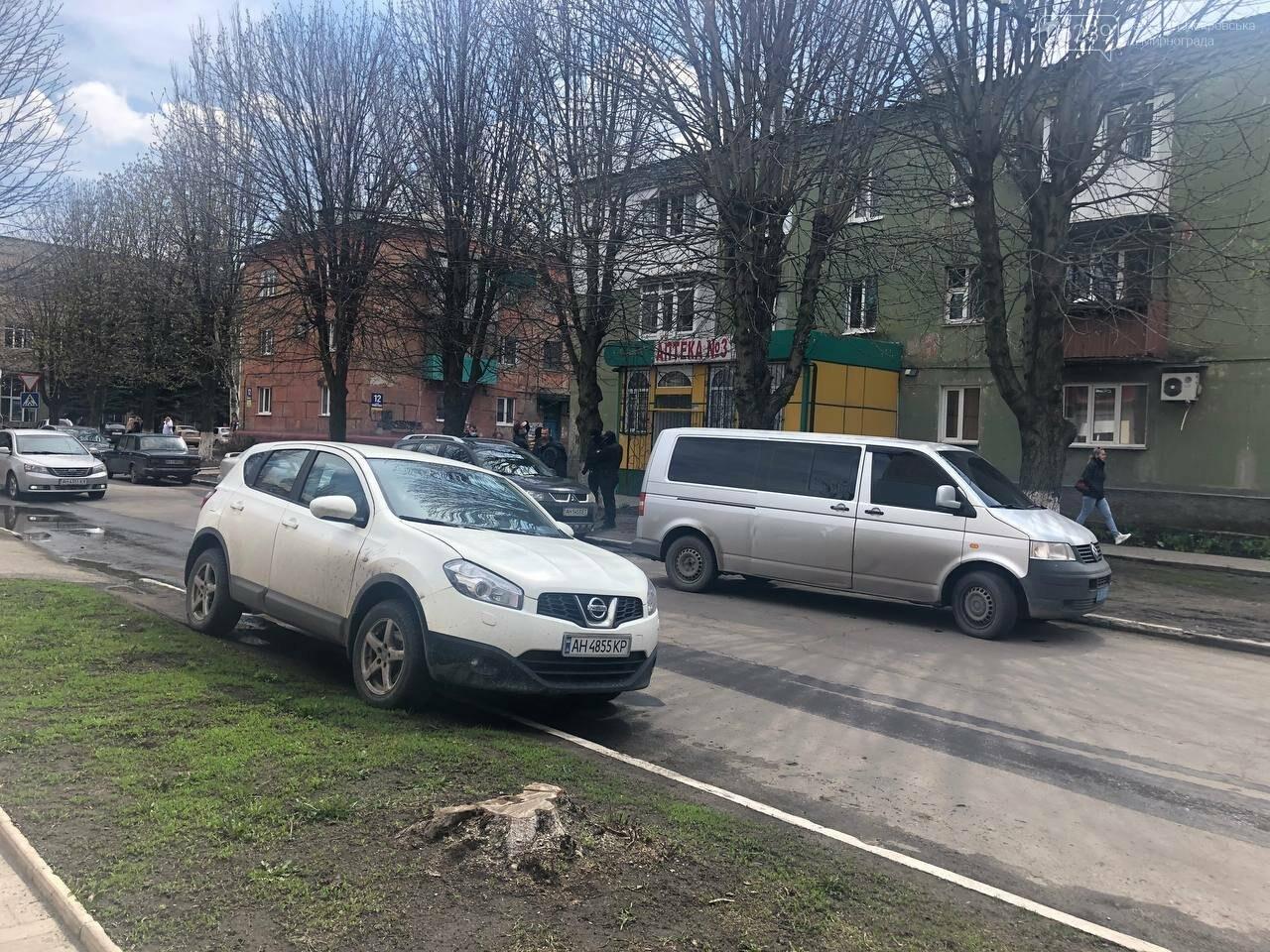 В Покровске спецназ штурмовал одну из аптек, - ФОТОФАКТ, фото-1