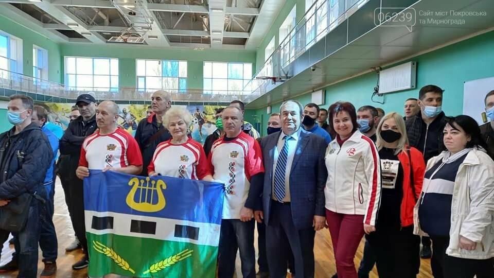 Учасники спартакіади гідно представили Покровський район на змаганнях серед депутатів, фото-3