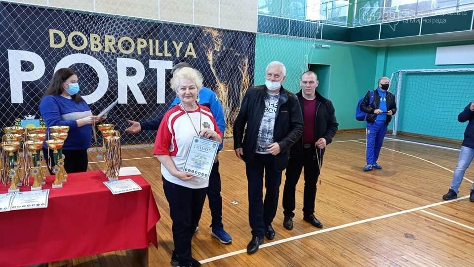 Учасники спартакіади гідно представили Покровський район на змаганнях серед депутатів, фото-1