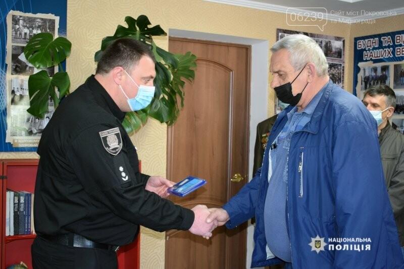 В поліції Покровська вшанували правоохоронців-ліквідаторів наслідків Чорнобильської АЕС, фото-2
