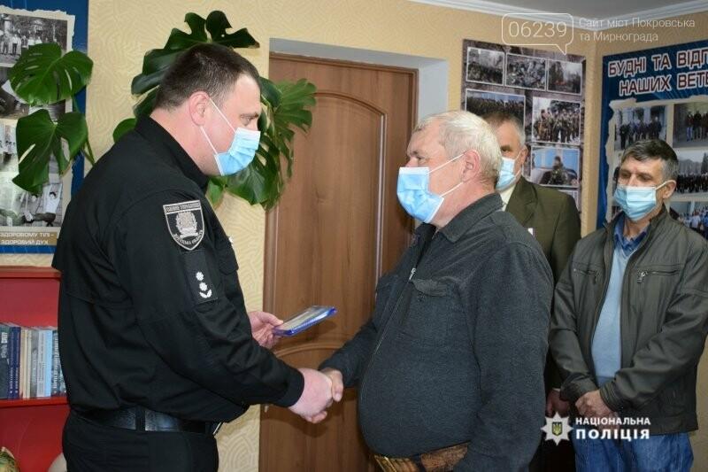 В поліції Покровська вшанували правоохоронців-ліквідаторів наслідків Чорнобильської АЕС, фото-3