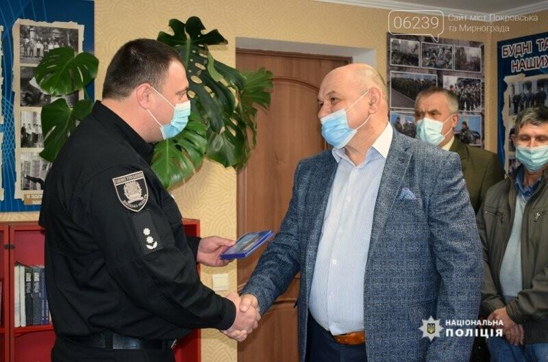 В поліції Покровська вшанували правоохоронців-ліквідаторів наслідків Чорнобильської АЕС, фото-5