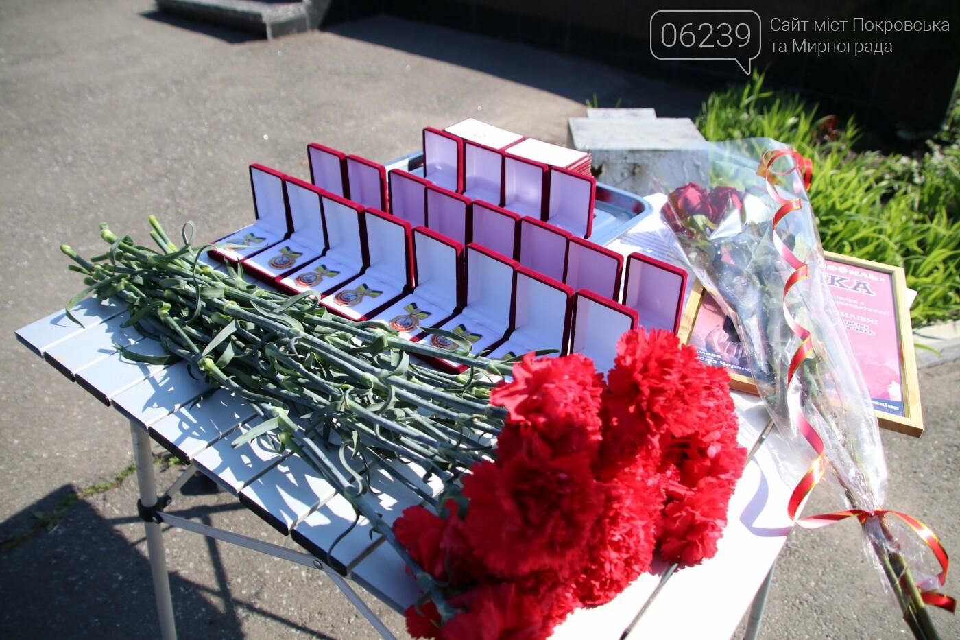 35-я годовщина трагедии: в Мирнограде почтили память ликвидаторов аварии на ЧАЭС, фото-1