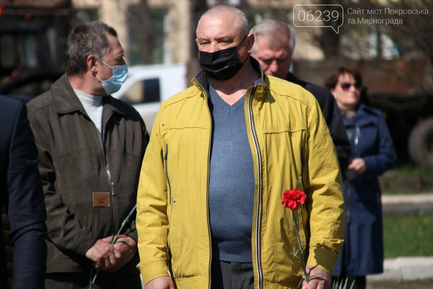 35-я годовщина трагедии: в Мирнограде почтили память ликвидаторов аварии на ЧАЭС, фото-2