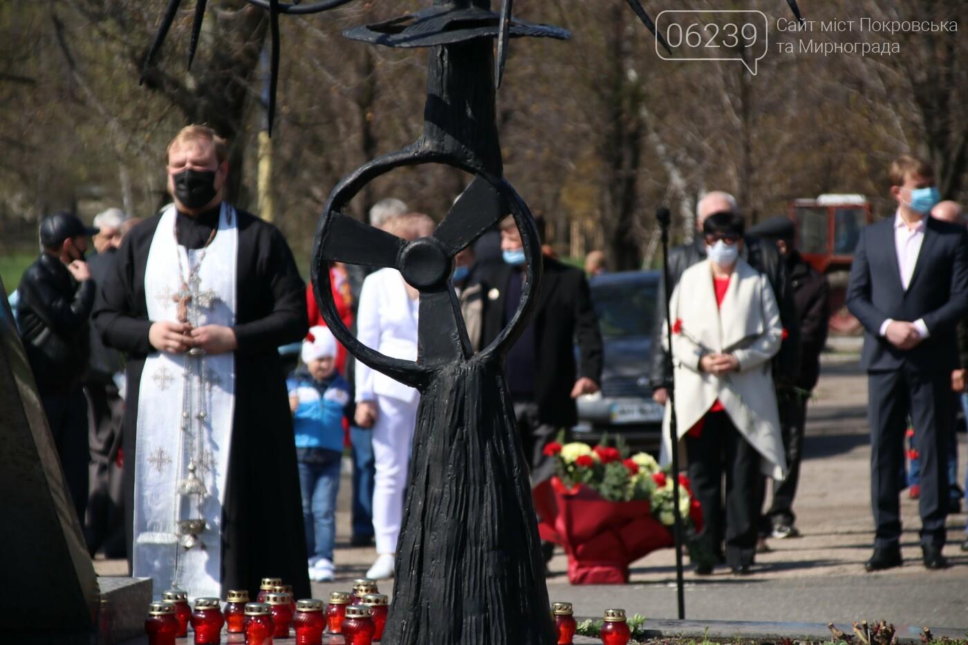 35-я годовщина трагедии: в Мирнограде почтили память ликвидаторов аварии на ЧАЭС, фото-4