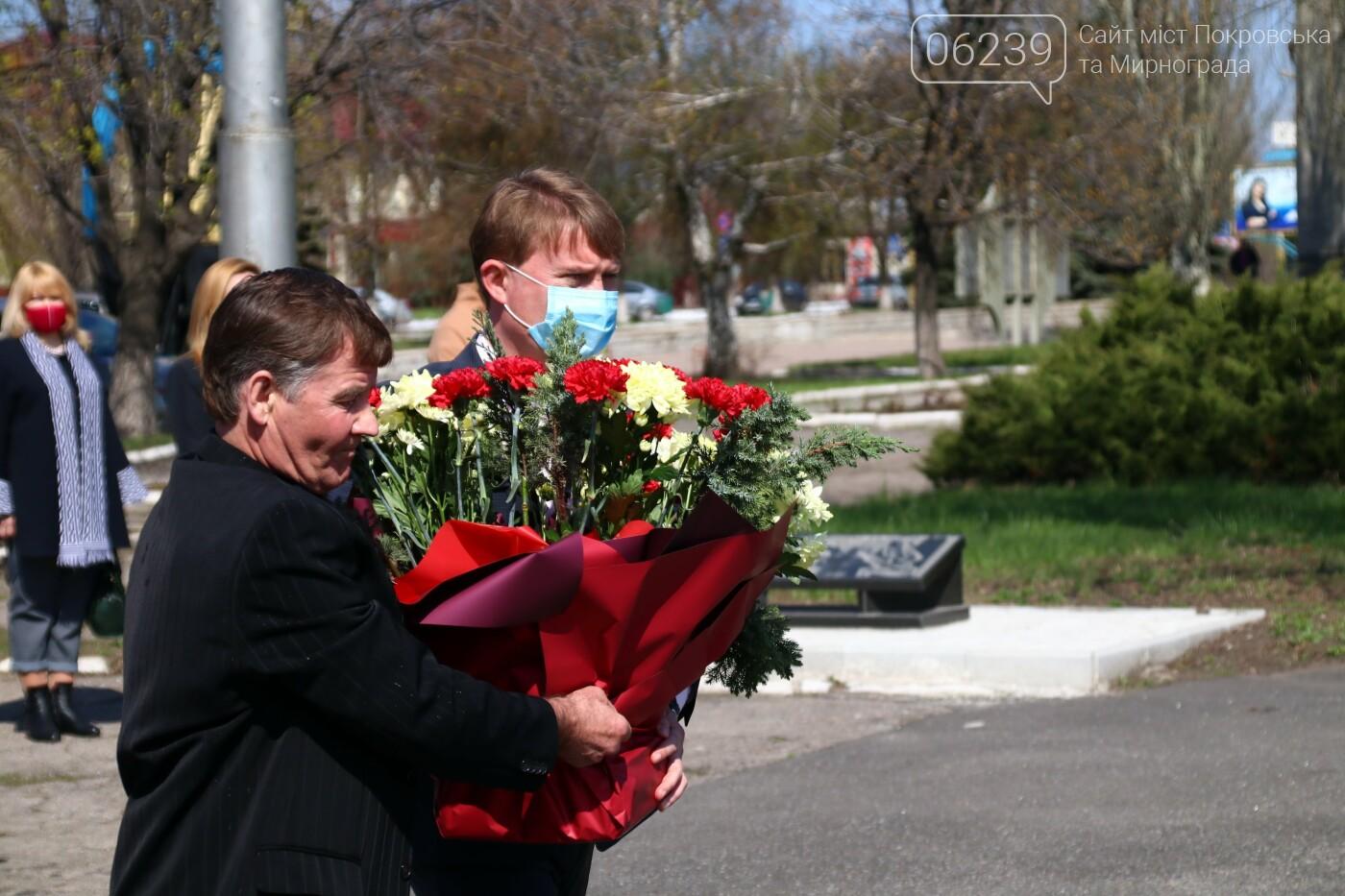 35-я годовщина трагедии: в Мирнограде почтили память ликвидаторов аварии на ЧАЭС, фото-5