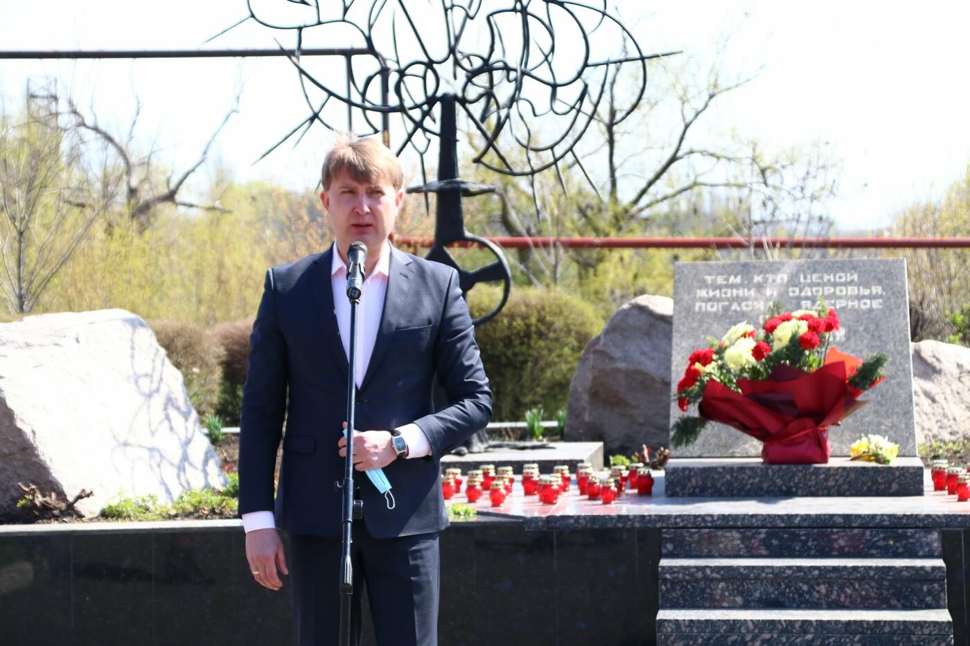 35-я годовщина трагедии: в Мирнограде почтили память ликвидаторов аварии на ЧАЭС, фото-6