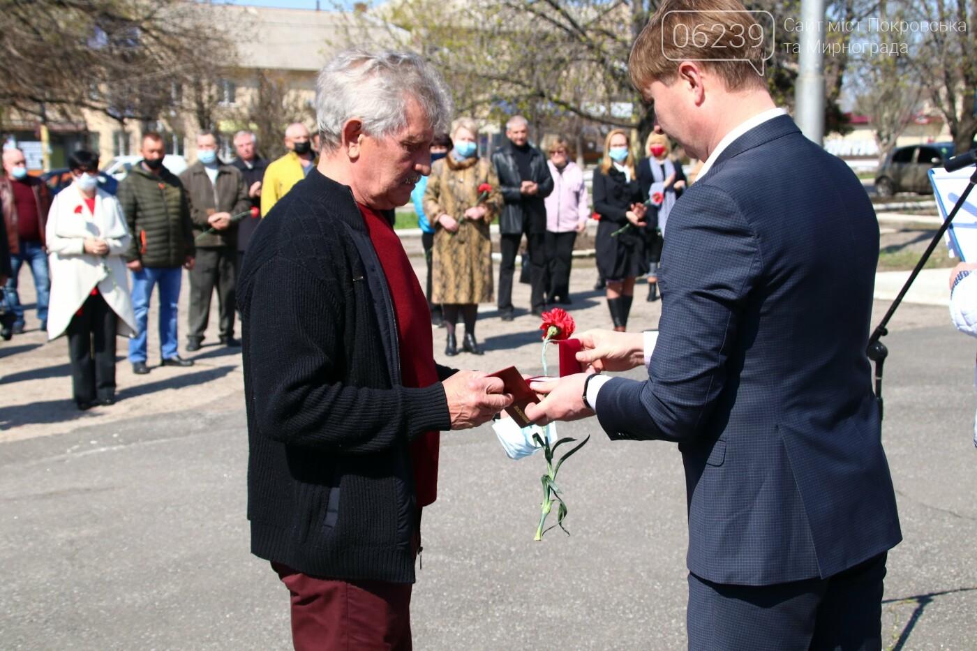 35-я годовщина трагедии: в Мирнограде почтили память ликвидаторов аварии на ЧАЭС, фото-8