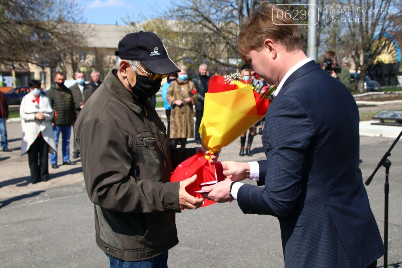 35-я годовщина трагедии: в Мирнограде почтили память ликвидаторов аварии на ЧАЭС, фото-9