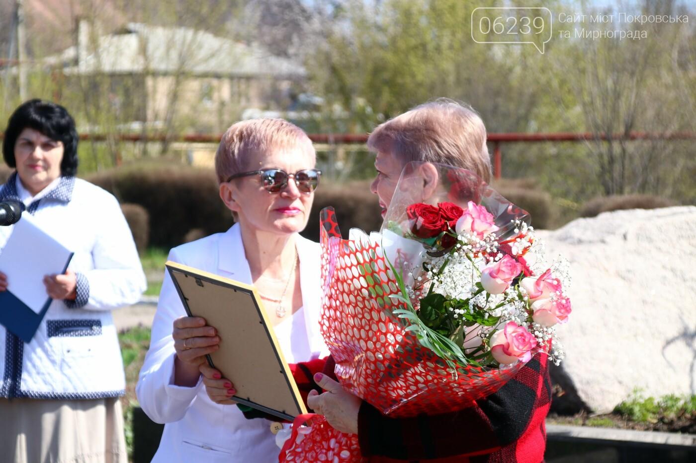 35-я годовщина трагедии: в Мирнограде почтили память ликвидаторов аварии на ЧАЭС, фото-10