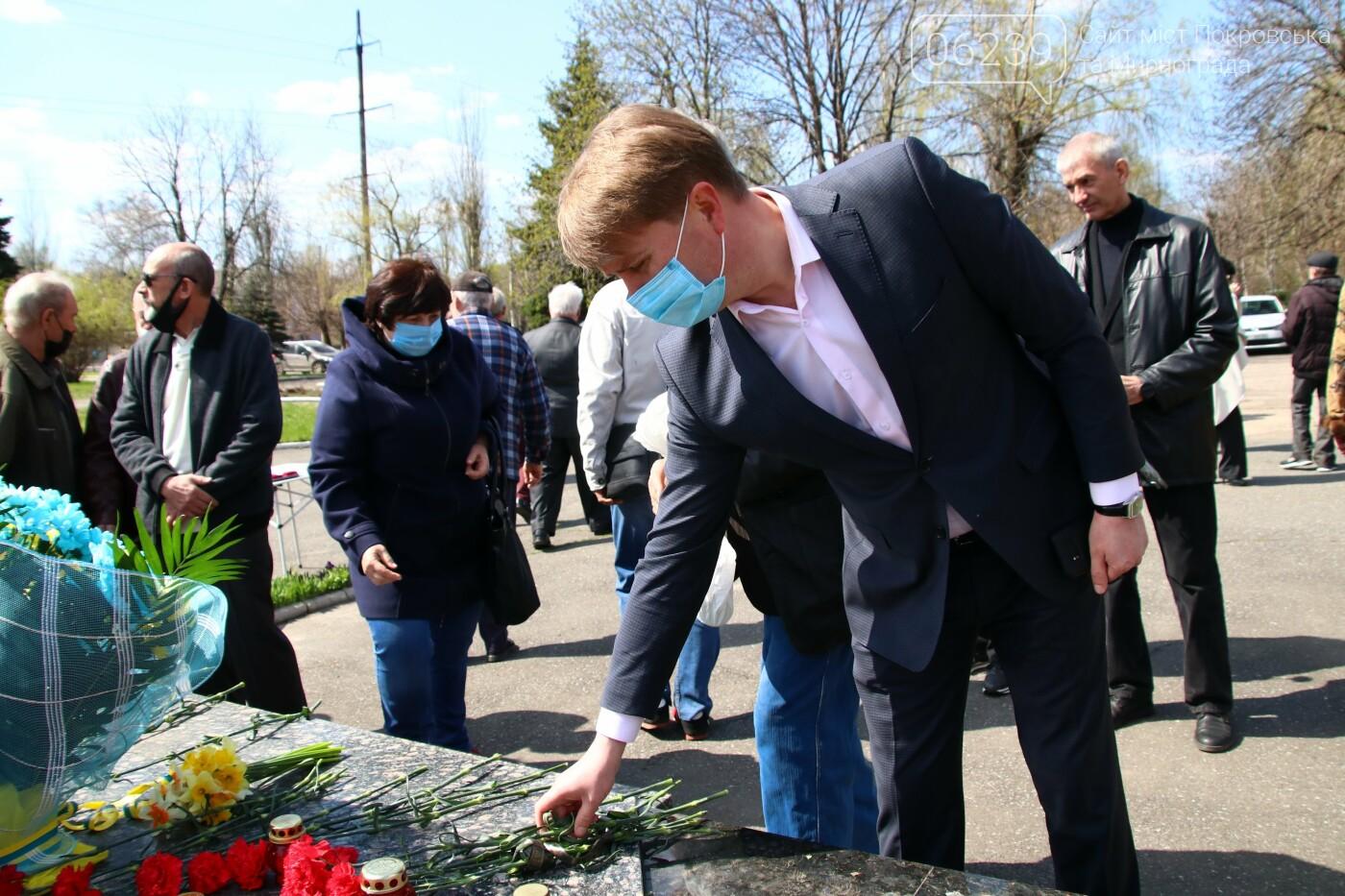 35-я годовщина трагедии: в Мирнограде почтили память ликвидаторов аварии на ЧАЭС, фото-12
