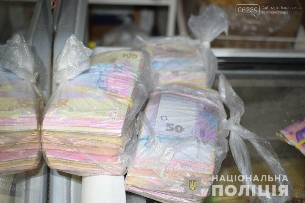 У Покровську поліція викрила схему збуту нарковмісних препаратів через мережу аптек, фото-1