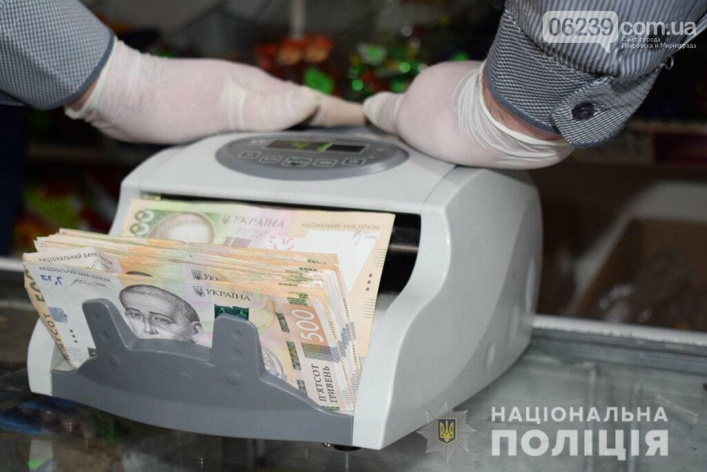 У Покровську поліція викрила схему збуту нарковмісних препаратів через мережу аптек, фото-5