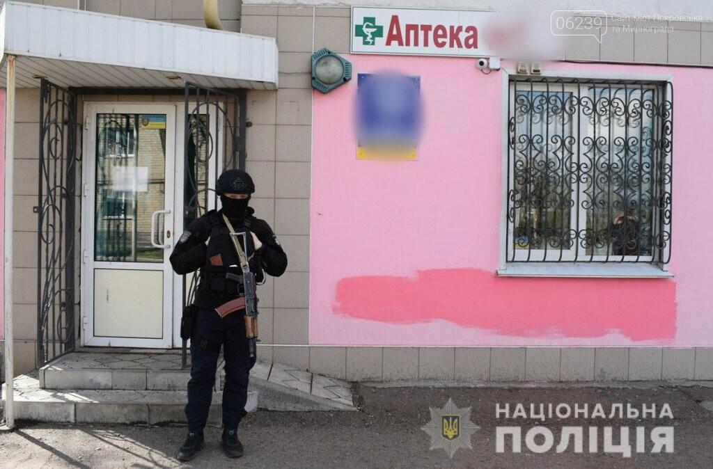 У Покровську поліція викрила схему збуту нарковмісних препаратів через мережу аптек, фото-6