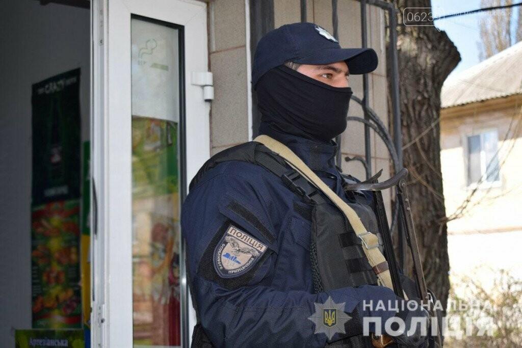 У Покровську поліція викрила схему збуту нарковмісних препаратів через мережу аптек, фото-7