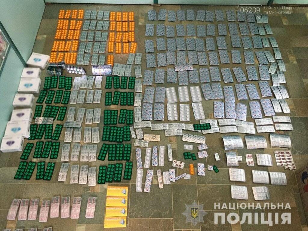 У Покровську поліція викрила схему збуту нарковмісних препаратів через мережу аптек, фото-2