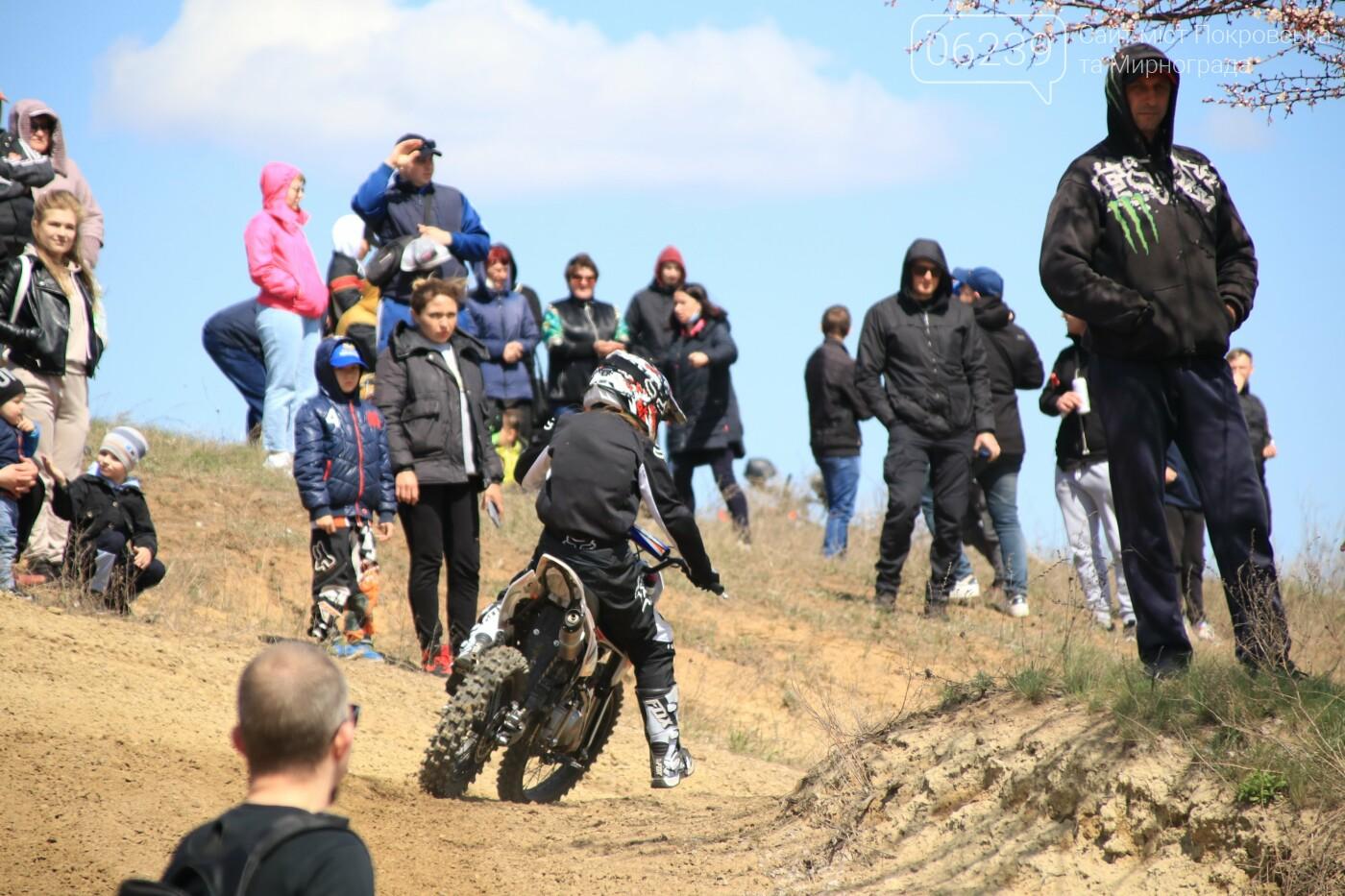В Мирнограде подвели итоги соревнований по мотокроссу , фото-1
