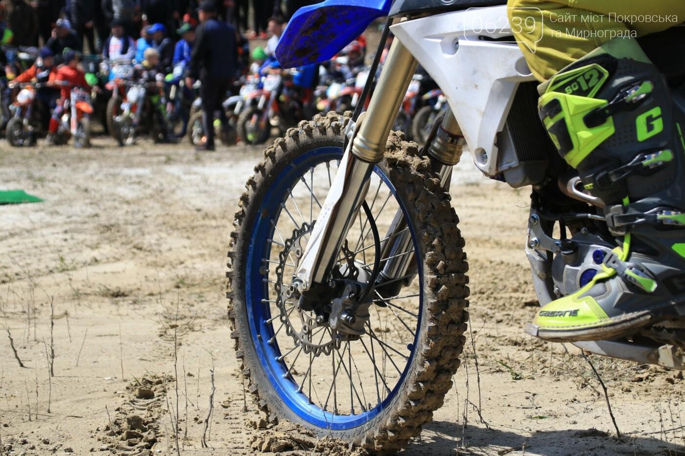 В Мирнограде подвели итоги соревнований по мотокроссу , фото-2